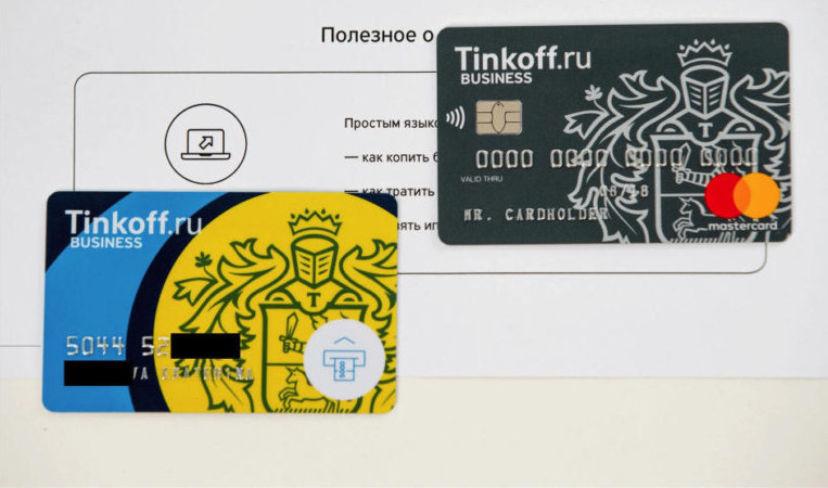 Тарифы корпоративных карт Тинькофф