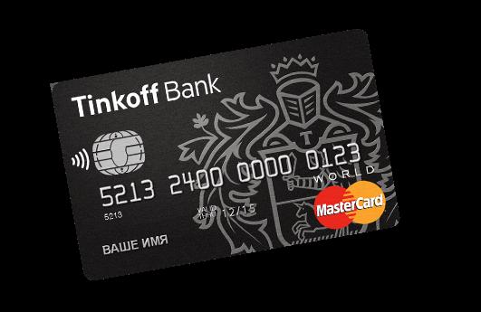 Тинькофф банк за границей